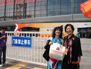 Happy exchange between Ms. R Gutman and Ms. Yang Ruimin, the co-Chair of 29th World Conference of ISME, Beijing, China, 2010